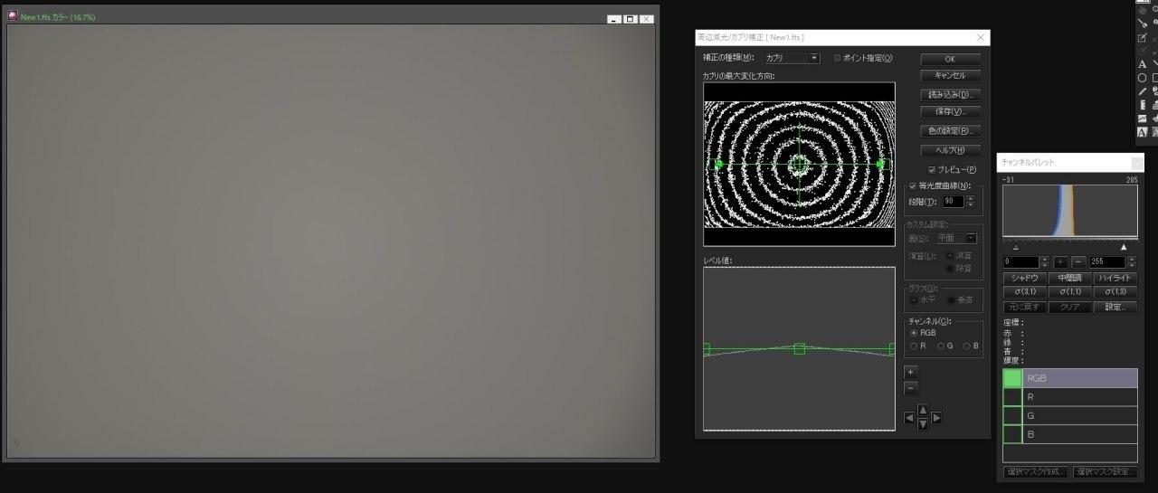 GS200RCの光軸とスケアリング調整_d0251387_15524689.jpg