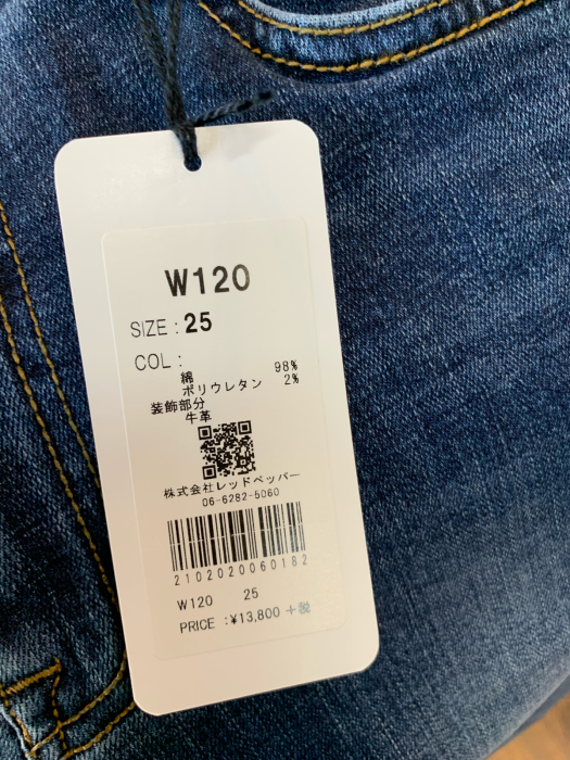 インディマーク W120 テーパードデニム 新作_e0076692_13483027.jpg