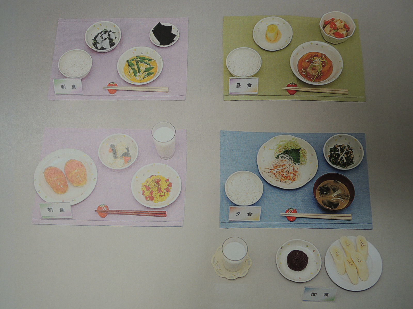 8月10日は『ハートの日』  <食品サンプルの製造メーカー(株)イワイサンプル>_e0142313_01494217.jpg