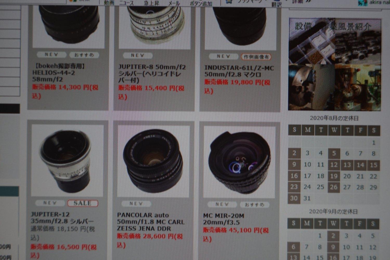 Tamron Zoom Macro 85-210mm F4.5 で_b0069128_18274349.jpg