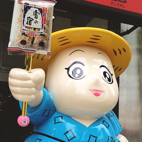 上越新幹線で新潟へ_c0404636_22162440.jpg