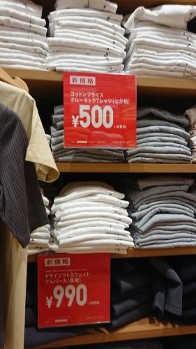 今夏、完売のユニクロTシャツ 人気の秘密_d0390236_17481459.jpg