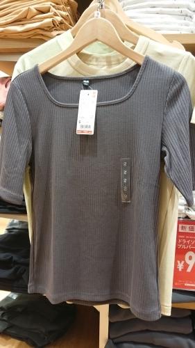 今夏、完売のユニクロTシャツ 人気の秘密_d0390236_17483332.jpg