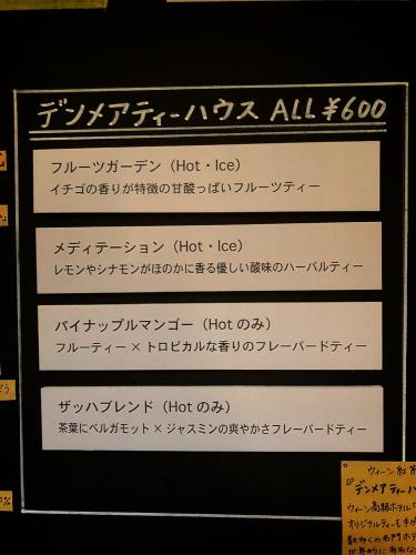 東山ボヌール_e0292546_19262054.jpg