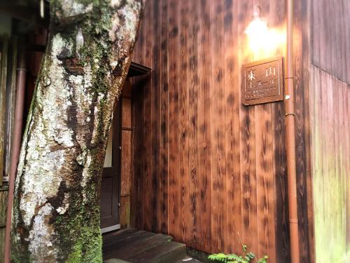 東山ボヌール_e0292546_19285087.jpg