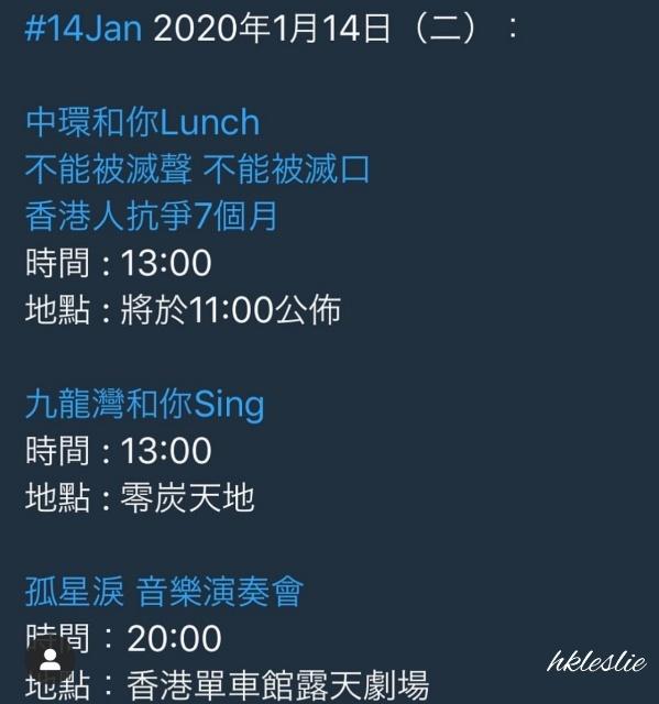 2020.1.14(火)振り返り_b0248150_12423247.jpg