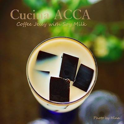 今日もおうちカフェ: コーヒーゼリー入り豆乳ドリンク_f0245680_20261421.jpg