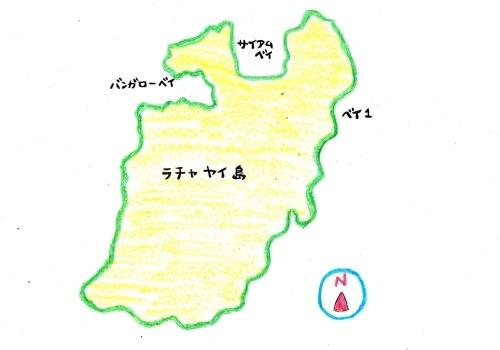 ラチャヤイ島サイアムベイ ふわふわ動画(*^_^*)_f0144385_14335292.jpg