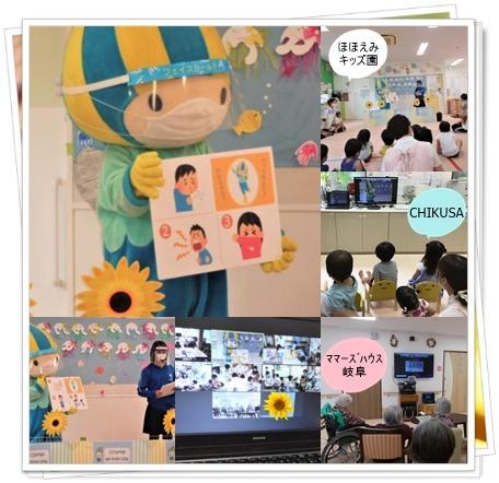 ミナモ先生のコロナ教室_e0138299_15061430.jpg