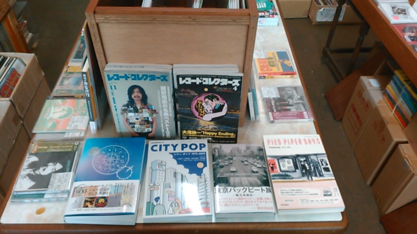 CITY POP on VINYL 2020_b0125413_02113516.jpg
