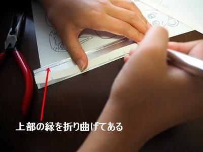 爺ちゃんのワークショップ!_f0129726_20333389.jpg