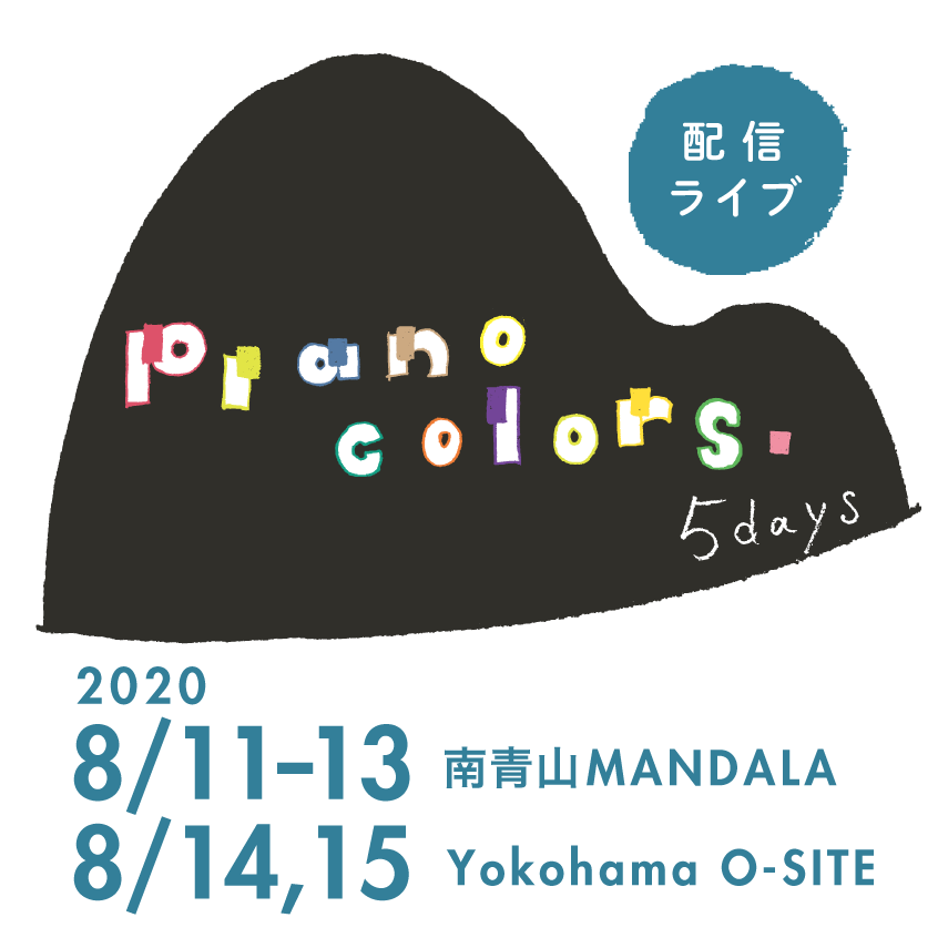 Piano colors._e0029132_21582761.png