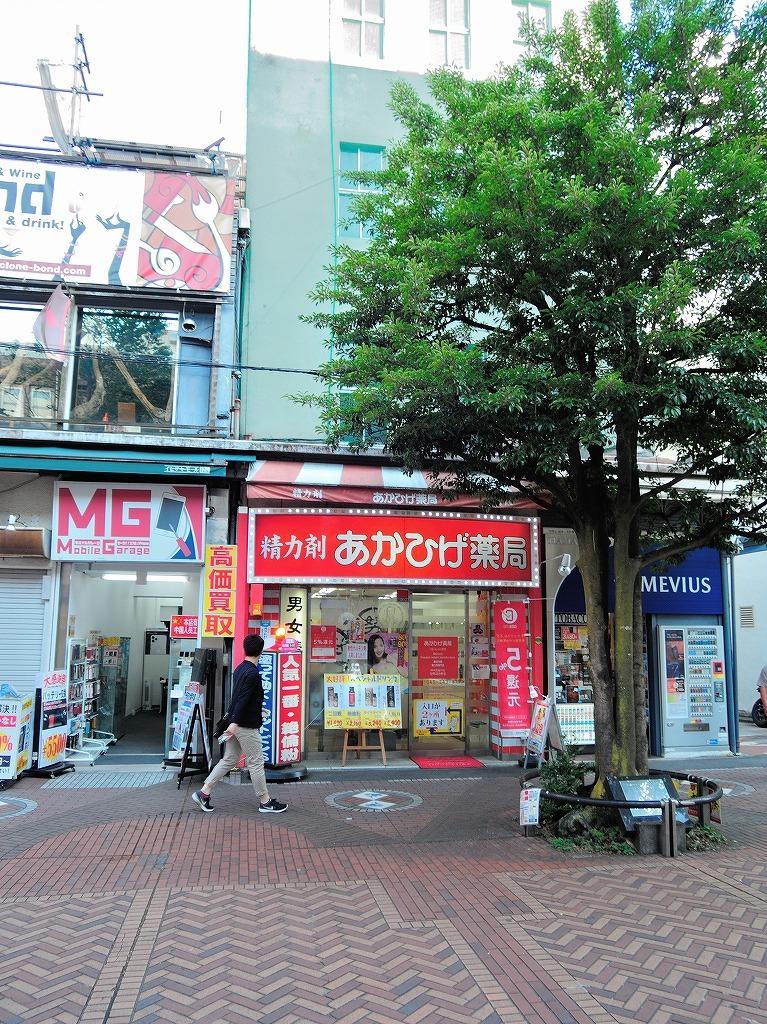 ある風景:Isezakicho,Yokohama@Jun 2020 #12_c0395834_23141236.jpg
