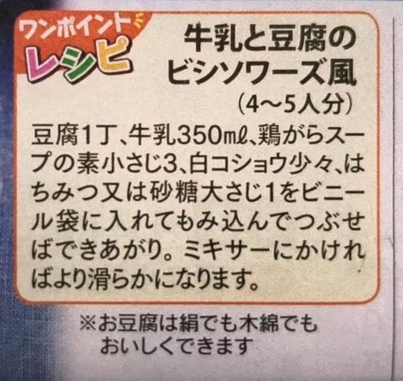 「コープのケーキでお茶会」コープエリア中津・宇佐_d0101847_10435684.jpeg