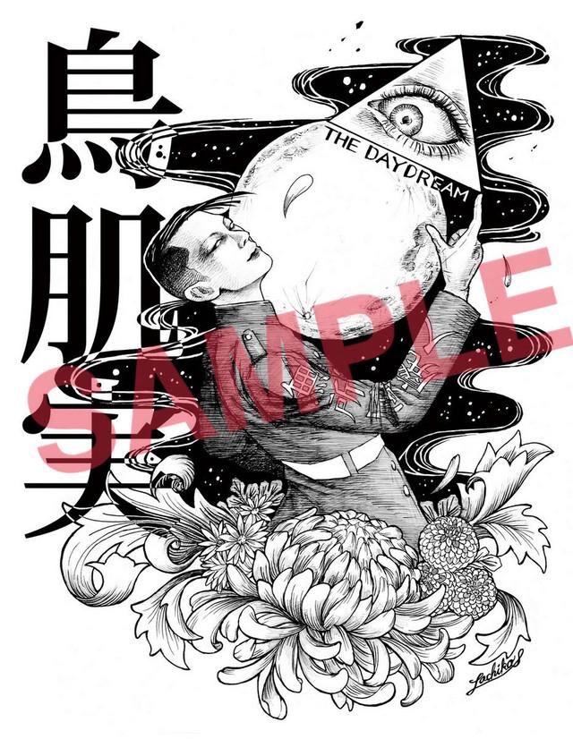 「鳥肌実×THE DAYDREAM」、コラボTシャツのイラスト_f0228652_18431763.jpg