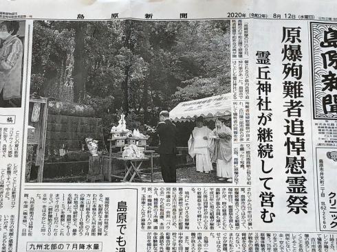 新聞読み比べ①友人が朝日に_c0052876_18151031.jpg