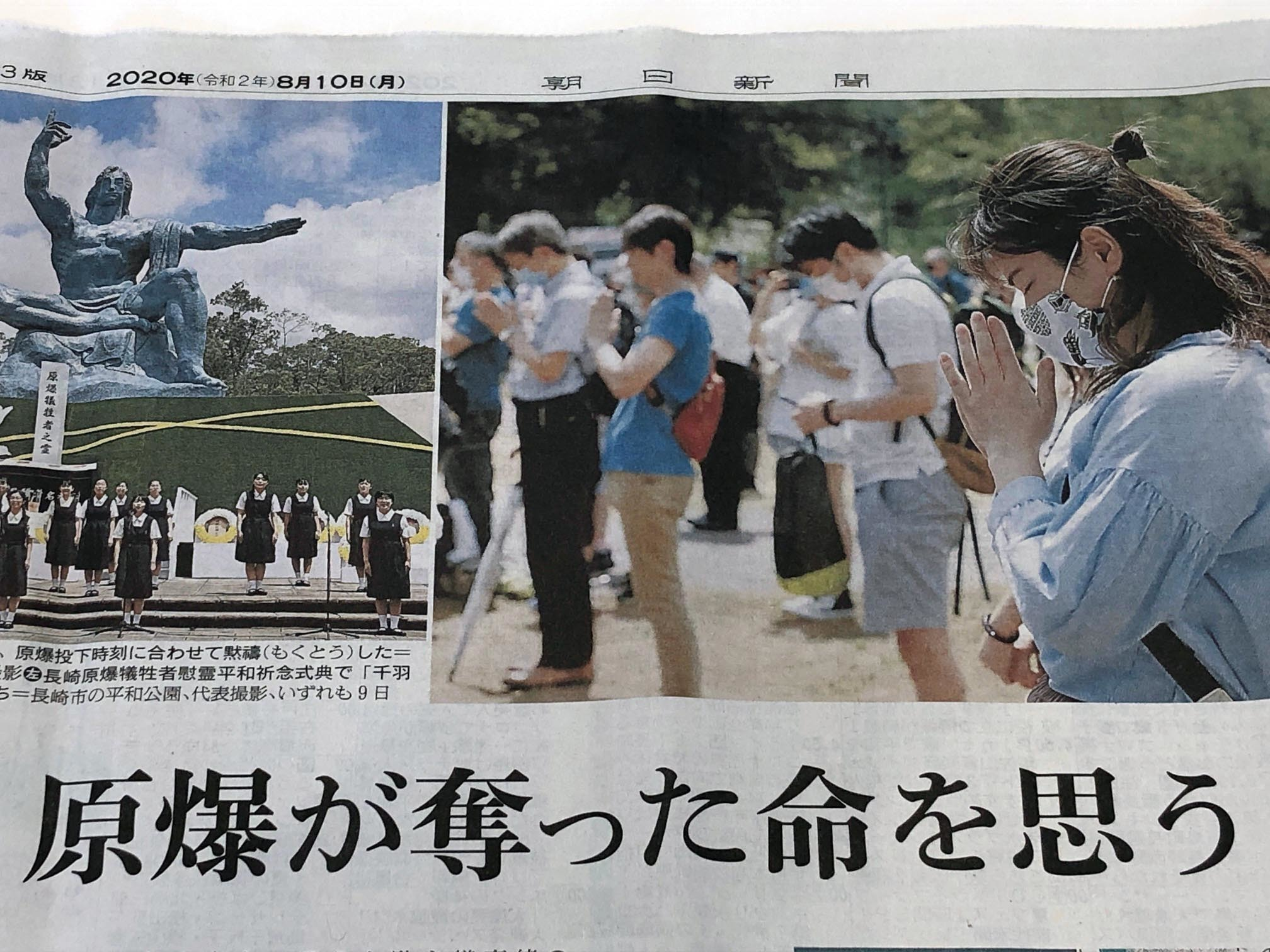 新聞読み比べ①友人が朝日に_c0052876_18151229.jpg