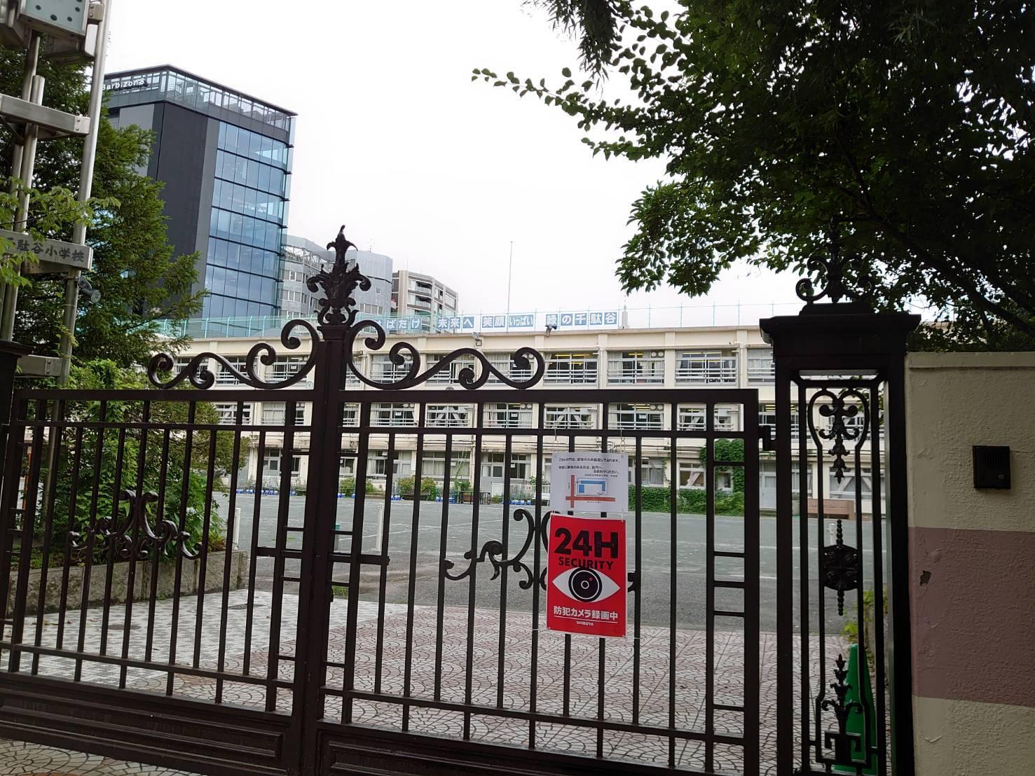 「千駄ヶ谷小学校とモンマスティー」_a0075684_09133158.jpg