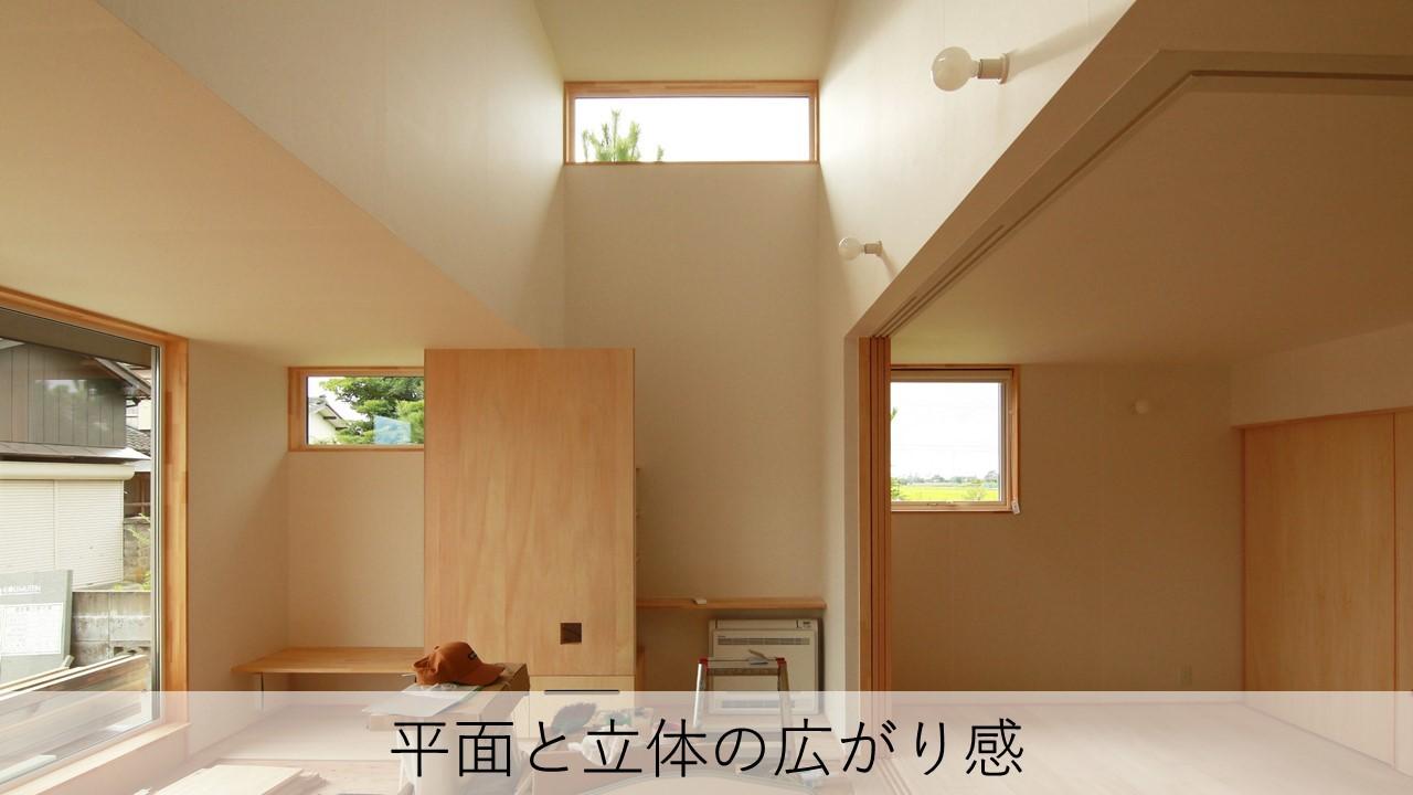 コンセプト 田園に建つ光あふれる畳リビングの住まい_b0349892_17310508.jpg