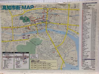 【パンフレット整理その29】1998年高知県パンフレット_b0004410_17482656.jpg