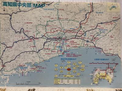 【パンフレット整理その29】1998年高知県パンフレット_b0004410_17482686.jpg