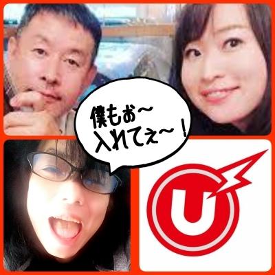歌いに行かんと~ 福島 ウルトラFM 今夜は「くるナイ」です!_b0183113_16513634.jpg