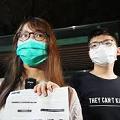 周庭逮捕と香港の民主化運動について - 「民主の女神」周庭とは何者なのか_c0315619_14550460.png