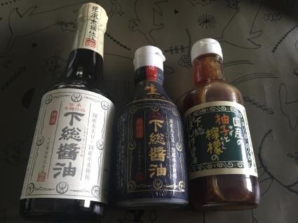 三浦春馬さん「日本製」_b0173222_22270913.jpeg