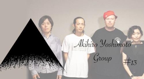 """吉本章紘 Group \""""The Summit \"""" 収録動画_f0179543_18175615.jpg"""