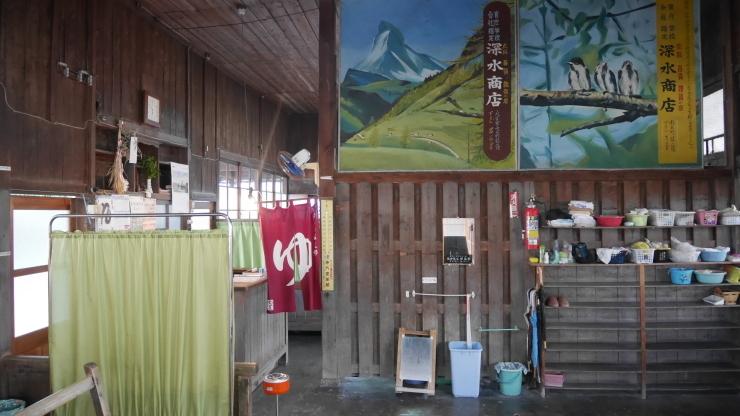 豪雨被害から再起を願いたいが・・-人吉温泉共同湯「新温泉」_a0385880_16124326.jpg