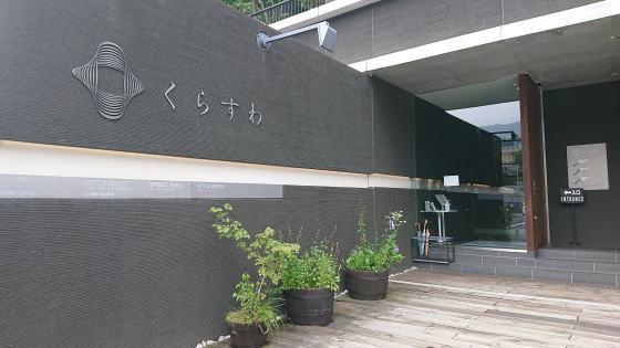 久しぶりの信州 ~諏訪湖・松本~_a0268377_21331685.jpg