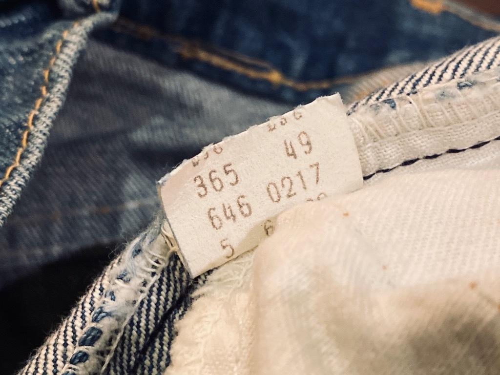 マグネッツ神戸店 Bell Bottom Jeans!!!_c0078587_14025266.jpg