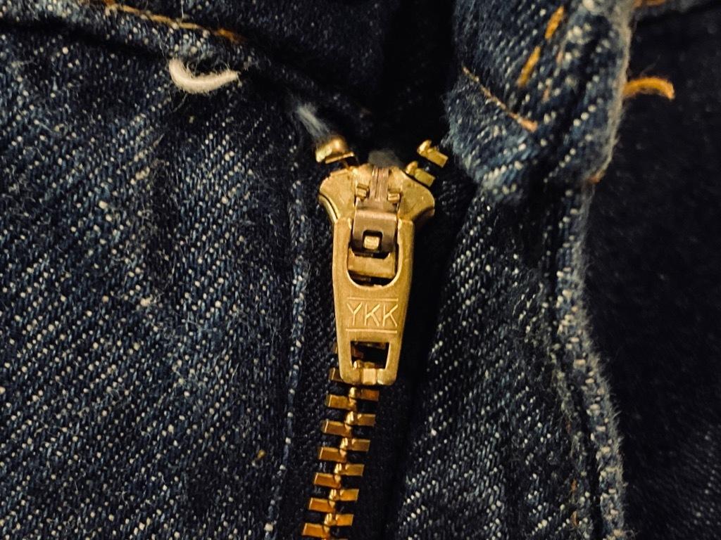マグネッツ神戸店 Bell Bottom Jeans!!!_c0078587_14031432.jpg