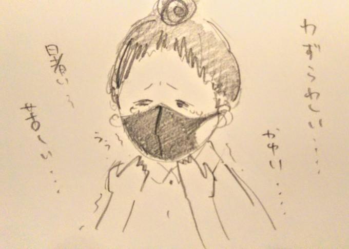 マスク肌荒れ対策_b0210688_16100246.jpg