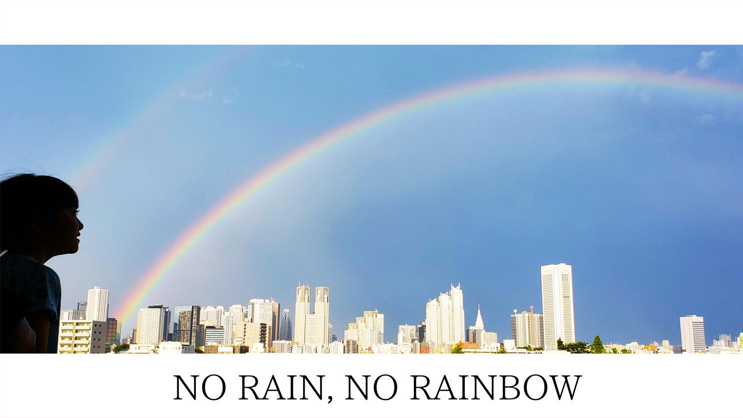 「NO RAIN, NO RAINBOW」_d0224894_02582050.jpg