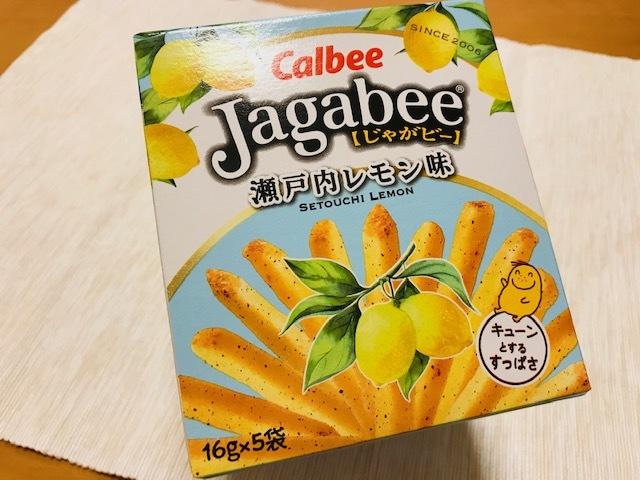 ジャガビー瀬戸内レモン味 / sono_d0135801_18004258.jpg