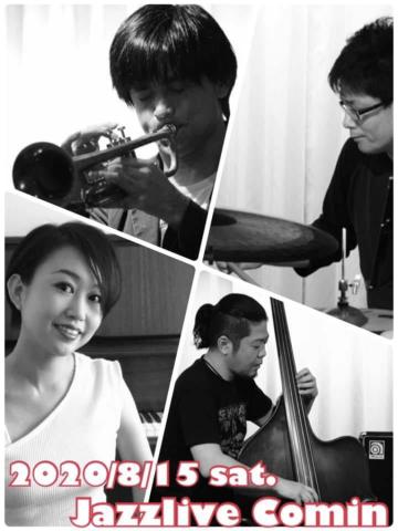 広島 ジャズライブ カミンJazzlive Comin 本日8月15日の演目_b0115606_11121701.jpeg