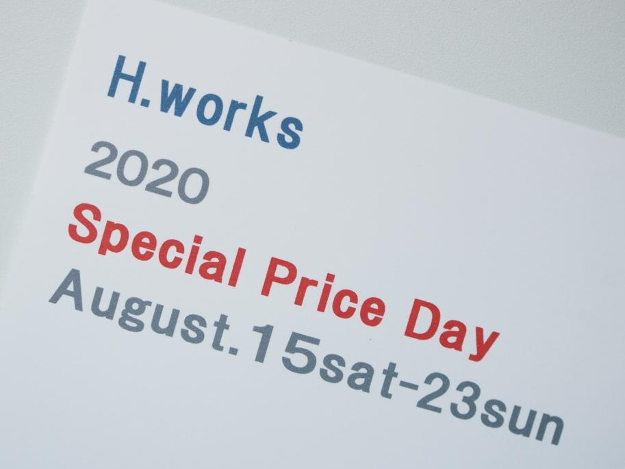 休日とSpecial Price Day_b0206421_10093699.jpg