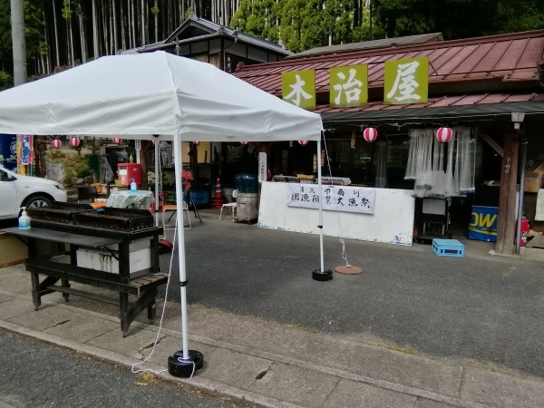 2020/8/14 網漁解禁大漁祭り_d0252337_06033473.jpg