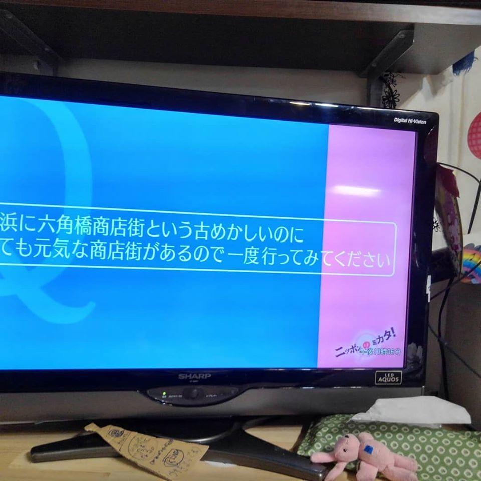 日本の味方、商店街の味方_e0120837_19152698.jpg