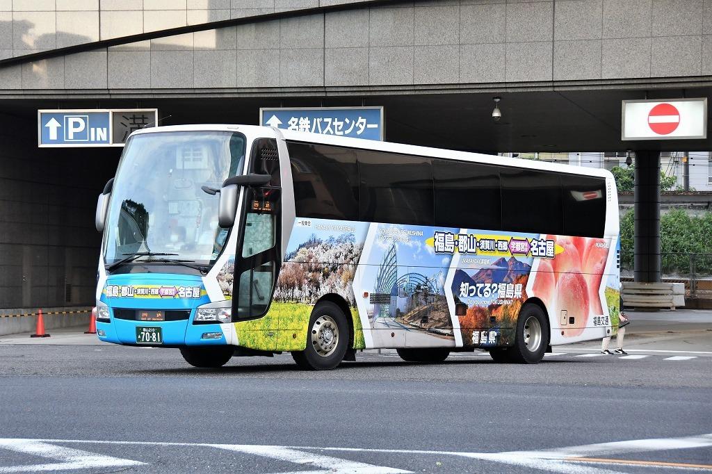 福島交通(郡山210あ7081)_b0243248_10060657.jpg