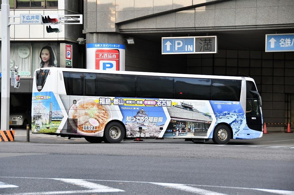 福島交通(郡山210あ7081)_b0243248_10061833.jpg
