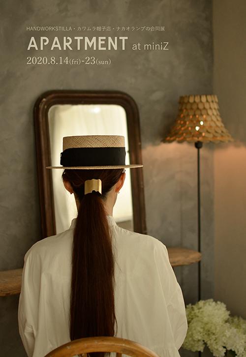 【APARTMENT at miniZ】HANDWORK STILLA/カワムラ帽子店/ナカオランプ_a0017350_15290349.jpg