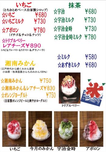 2020.08.15 お盆ダヨ、氷食べよう。_a0145471_07274715.jpg