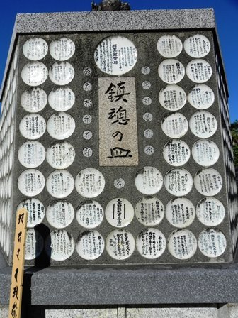 2020 終戦記念日の坂本屋当番_f0213825_10310578.jpg