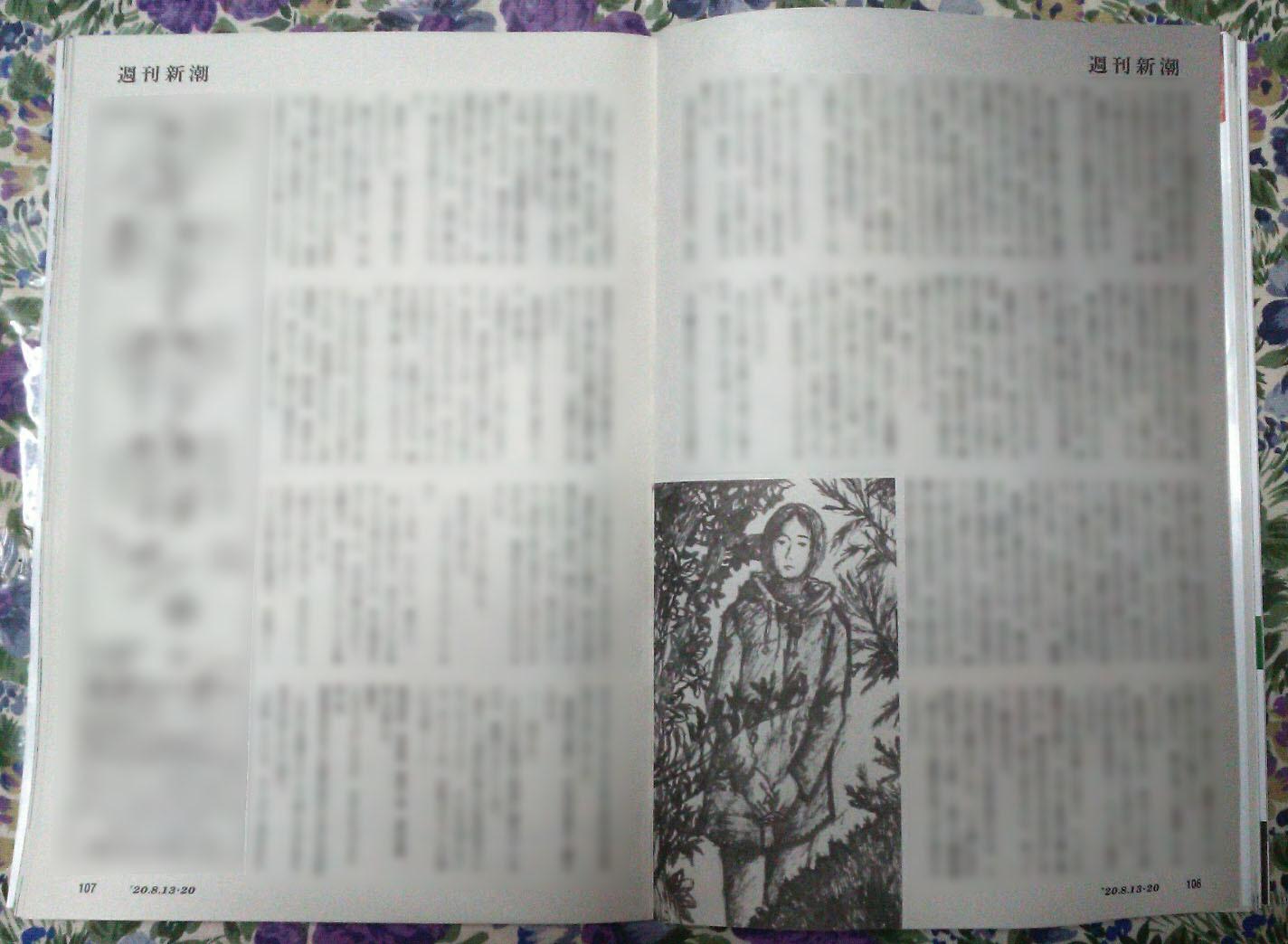 週刊新潮「雷神」挿絵 第31回_b0136144_03335740.jpg