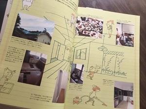 アラタ・クールハンド氏の新刊が発売されました!!_e0263559_14303746.jpg