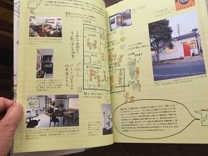 アラタ・クールハンド氏の新刊が発売されました!!_e0263559_14303796.jpg