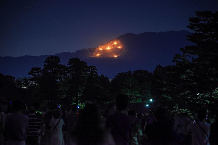 五山の送り火_e0051888_23082517.jpg
