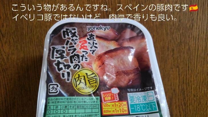 半田素麺で、有名店のまぜそば風!_b0339522_14514059.jpg
